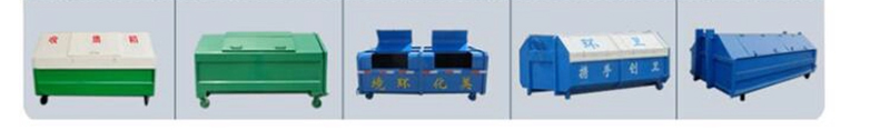 Garbage bins for arm hook truck